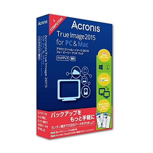 Acronis True Image2015 for PC&Mac-3 Computer