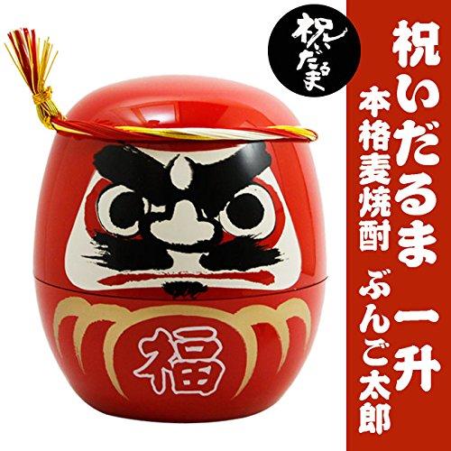 【包装付】開運招福のお祝いギフト【大分麦焼酎 ぶんご太郎 祝いダルマ】 1800ml