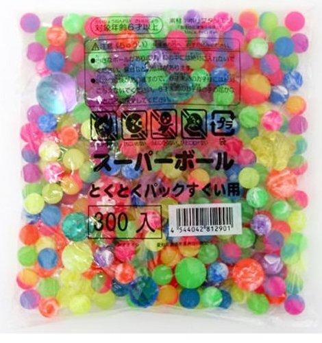 スーパーボール スーパーボールすくい 300個入(袋入り) お祭り 景品 おもちゃ