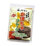 特産品( 野菜フレーク・ピュアホワイトスープ・スープカレー )