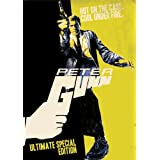 "Peter Gunn Season One [5 DVDs] [UK Import]von ""Craig Stevens Lola..."""