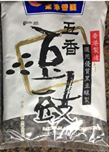 Chinese Douchi - Fermented Black Beans - 16 Oz Bag Each