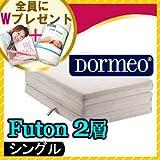 �h�����I futon�@������ �O��...