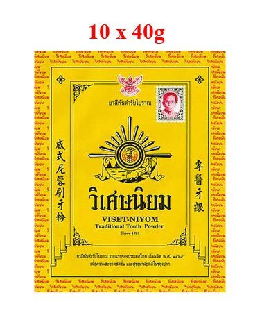 10 X 40G. Viset Niyom Traditional Classic Herbal Toothpaste Tooth Powder Natural Thai