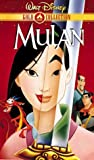 Mulan Gold Classic Collection VHS