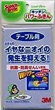 スコッチ・ブライト キッチンパワーふきん テーブル用 KPF-03