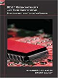 img - for HCS12 Microcontrollers and Embedded Systems book / textbook / text book