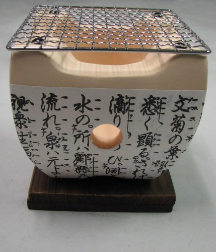 Earthenware-Portable-Hibachi-Grill