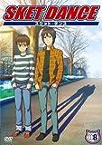 SKET DANCE 第8巻 通常版 [DVD]