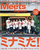 Meets Regional(ミーツ リージョナル) 2016年 07 月号 [雑誌]