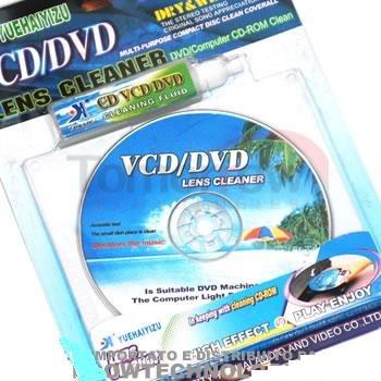 evemi 218782 Disque de nettoyage pour lecteurs de DVD/CD/CD-ROM + Détergent