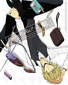 【Amazon.co.jp限定】デュラララ!!×2 転 3 (クリアブックマーカーver.3付) (完全生産限定版) [Blu-ray]
