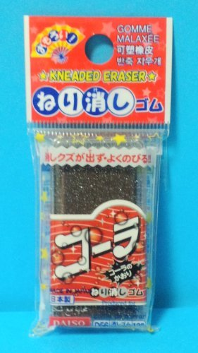 Scented Cola Coke Kneaded Eraser - 1