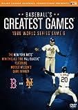 Baseball's Greatest Games: 1986 World Series 6 [DVD] [2011] [Region 1] [US Import] [NTSC]