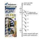 ハヤブサ(Hayabusa) 船極喰わせサビキ 落し込み ケイムラ&ホロフラッシュ 強靭イサキ6本 SS426 11-14-14