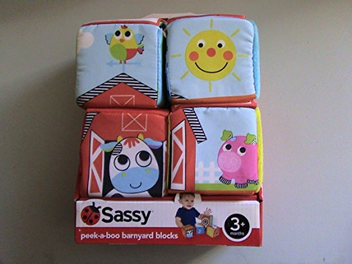Soft Farm Puzzle Blocks (Set of 4) - 1