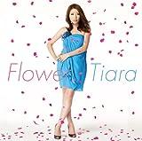 Tiara/Flower【初回限定盤(CD+DVD付)】