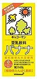 紀文 豆乳飲料 バナナ 1L×6本