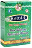 Wu Yang Brand Pain Relieving Medicated Plaster By Solstice Company, Us Version
