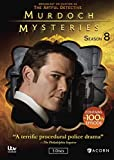Murdoch Mysteries: Season 8 [Import]