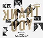 "スキマスイッチ 10th Anniversary""Symphonic Sound of SukimaSwitch""(初回生産限定盤)(DVD付)"