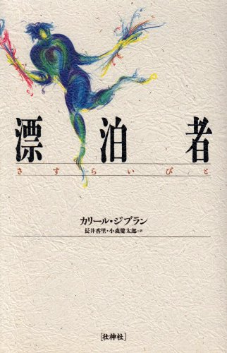 Images of 利用者:Ryun Page 453...