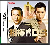 相棒DS(初回生産:「名セリフステッカー」同梱)