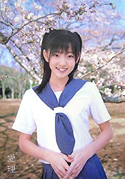 鈴木愛理写真集『愛理』 DVD付き