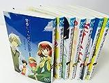 青春しょんぼりクラブ コミック 1-7巻セット (プリンセスコミックス)
