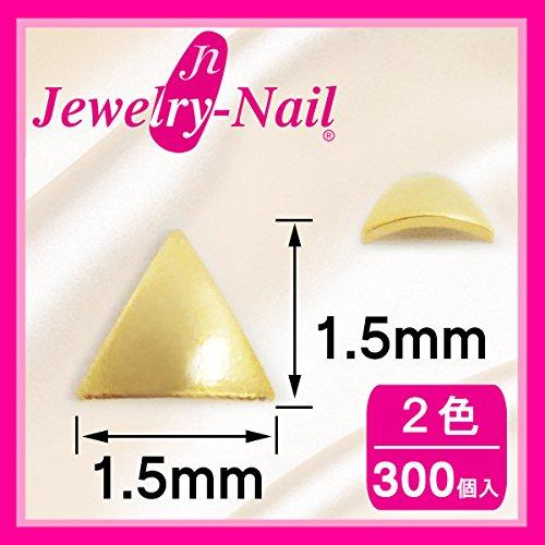 ネイルパーツ Nail Parts スタッズトライアングル 1.5mm 300入 ゴールド