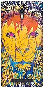 The Racoon Lean Lion Watercolor hard plastic printed back case / cover for Oppo Find 7