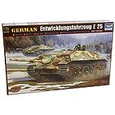 1/35 ドイツ軍 駆逐戦車 E-25