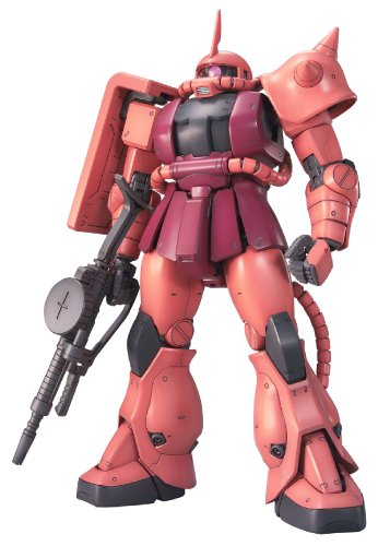 MG 1/100 シャア専用 ザクII Ver.2.0