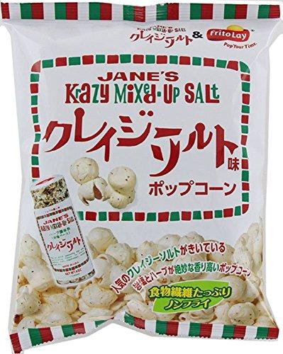 popcorn-frito-lay-folle-sale-al-gusto-di-borse-45gx12