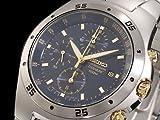 セイコー SEIKO チタン クロノグラフ 腕時計 SND449P1