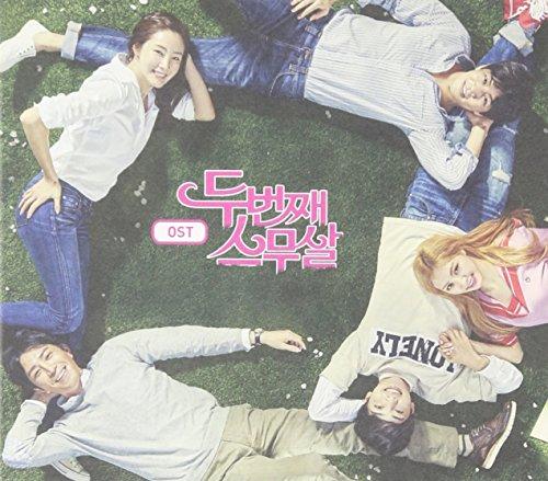 二度目の二十歳 韓国ドラマOST (tvN) (韓国盤)