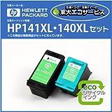 【HP140XL/141XL ヒューレット・パッカード互換インク】2個セット(HP140XL×1個・HP141XL×1個)【ICチップ付】