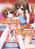 Honey&Sweet (OKS COMIX / 藤坂 リリック のシリーズ情報を見る