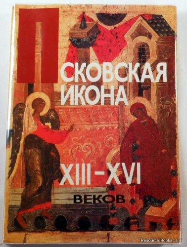 Pskovskiaia ikona CIII-XVI vekov