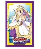 ブシロードスリーブコレクション ミニ Vol.55 カードファイト!! ヴァンガード 『スーパーアイドル セラム』