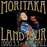 ザ・ストレス(森高ランド・ツアー1990.3.3 at NHKホール)