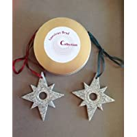 Lodestar - The Guiding Light Christmas Ornament