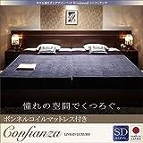 家族で寝られるホテル風モダンデザインベッド【Confianza】コンフィアンサ 【ボンネルコイルマットレス付き】 セミダブル 【フレーム】ホワイト