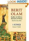 Berit Olam: 1 Kings