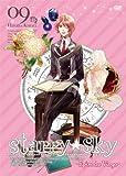 Starry☆Sky vol.9?Episode Virgo? 〈スペシャルエディション〉 [DVD]