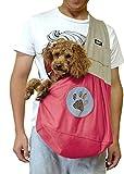 Teacup Puppy Sling Carrier for Cat Small Dog Pet Travel Shoulder Bag PUPTECK Pink