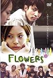 今宿麻美 DVD 「FLOWERS*」