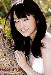 AKB48公式生写真 真夏のSounds good ! 通常盤【山本彩】