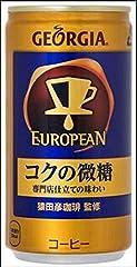 ジョージア ヨーロピアン コクの微糖 185g缶×30本