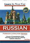 Learn In Your Car Russian Level Three...